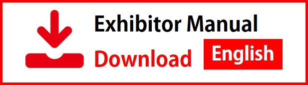 dl_exhibitormanual