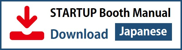 dl_startupmanual