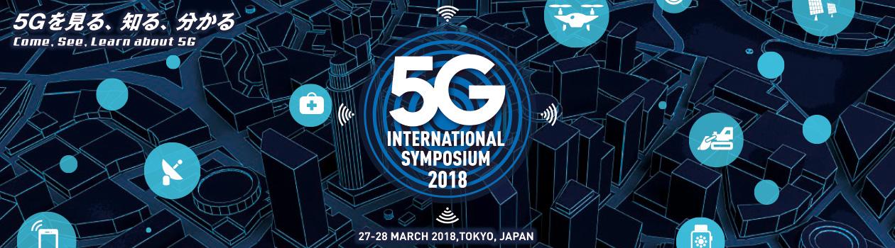 Cybertech Tokyo 2017